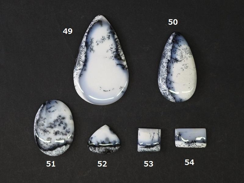 メルリナイト トルコ産49-54 セレクト  デンドライト美! 天然石ルース