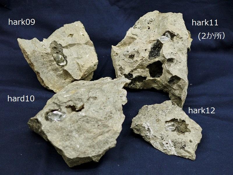 【貴重品】母岩付きハーキマーダイヤモンド 総重量167g 注目度の高いstone
