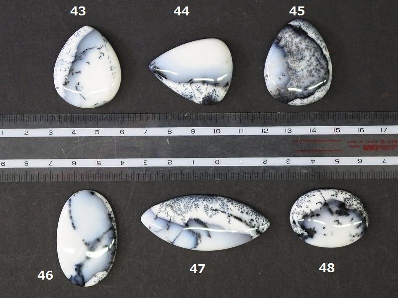 メルリナイト トルコ産43-48 セレクト  デンドライト美! 天然石ルース