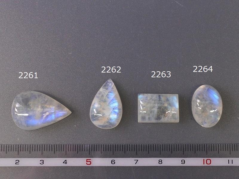 レインボームーンストーン 2261〜2264 セレクト 天然石ルース 棚卸品