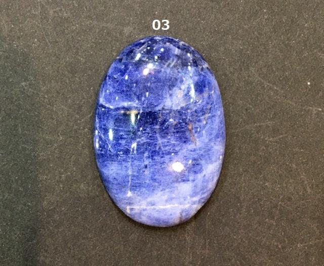ソーダライト 天然石ルース 個性的な模様 セレクト