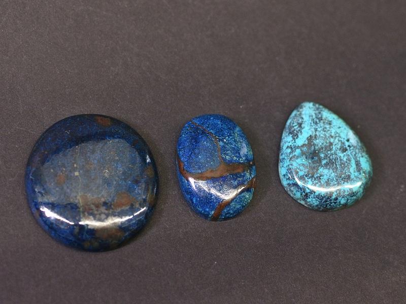 【ラスト1】ルース アズライト藍銅鉱azurite (アズライトクリソコラ)