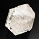 エレスチャル水晶 原石 11.6g