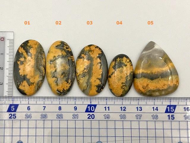 バンブルビージャスパー 天然石ルース セレクト