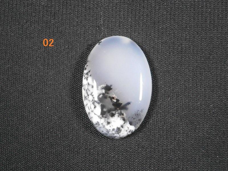 メルリナイト  セレクト  天然石ルース