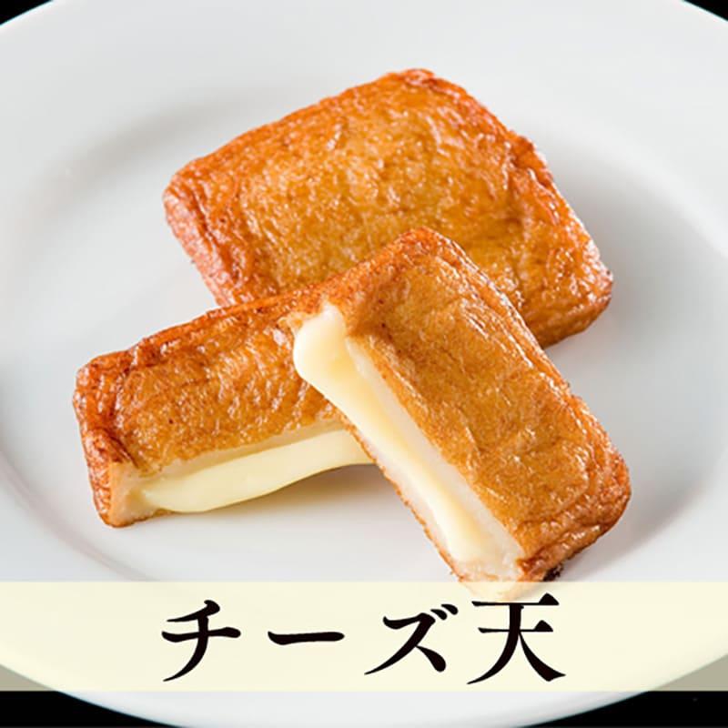 薩摩家 BS-4(ブルー) ハート・チーズセット(真空)