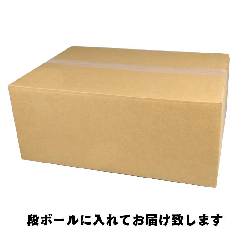 草加葵の倉 欧千楽OSR-20S