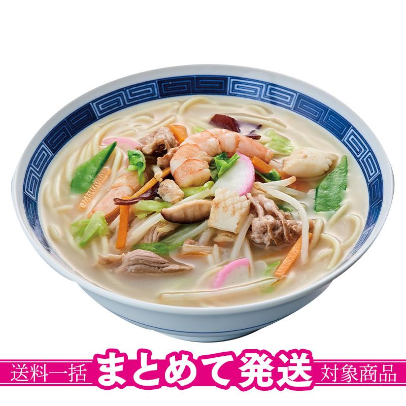 【まとめて発送】 五島製麺 長崎ちゃんぽん2食入 (スープ付)
