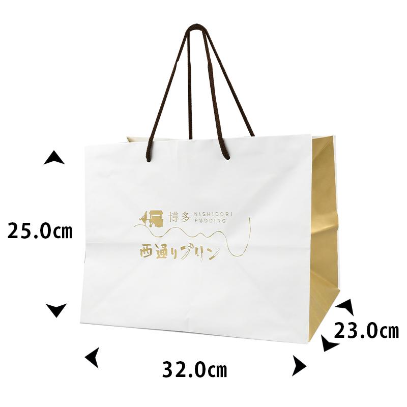 西通りプリン 【送料込】ティラミス3種セット(3種x2個 計6個)