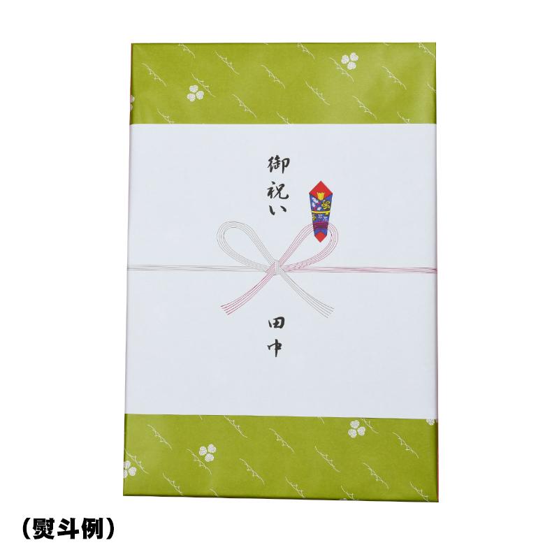 草加葵の倉 海千楽USR-20L