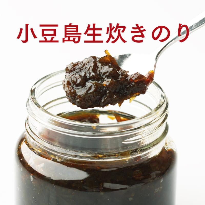 【まとめて発送】 亜味撰 小豆島生炊きのり