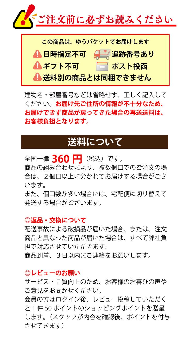 【ゆうパケット】亜味撰 美味伝統 山椒しじみ 140g