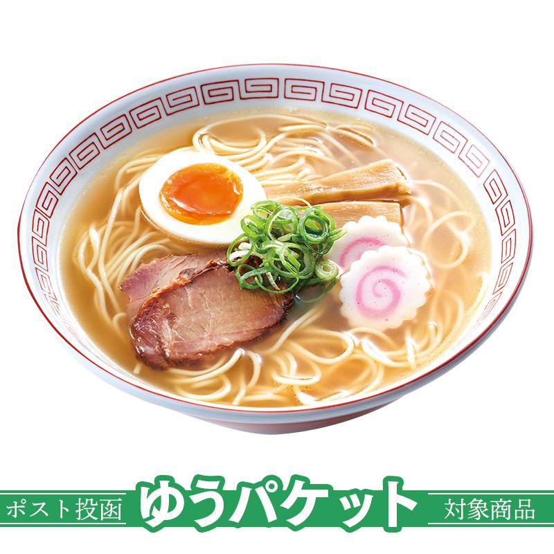 【ゆうパケット】 五島製麺 生ラーメンあごつゆ味 2食入