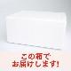 西通りプリン チョコラーナ 【送料無料〜10/15迄】