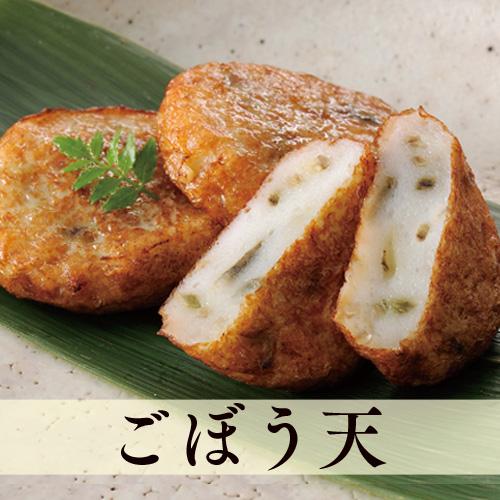 薩摩家 さつま揚げ詰合せ No.4 【櫻島味(甘め)】