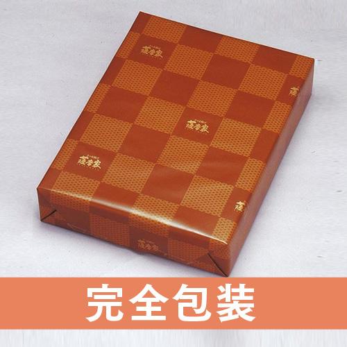 薩摩家 【送料込】冬の定番さつま揚げ詰合せ No.48S(櫻島味)