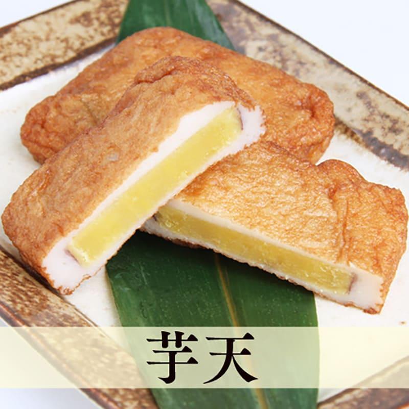 薩摩家 【送料込】桐箱で贈るさつま揚げ詰合せ No.8 S 【櫻島味(甘め)】