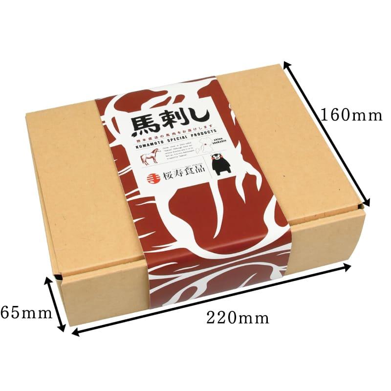 桜寿食品 馬刺し 計7人前 赤身セット【送料込】