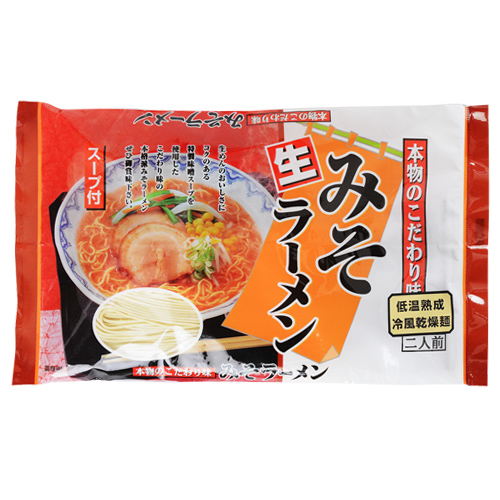 五島製麺 生ラーメンみそ味 2食入