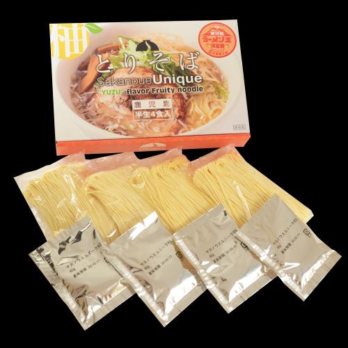 五島製麺 【送料込】鹿児島ラーメンギフトセット