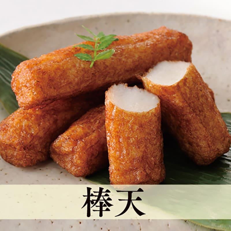 薩摩家 さつま揚げ真空詰合せ No.43 K 【錦江味(甘さ控えめ)】