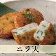 薩摩家 さつま揚げ真空詰合せ No.44S 【桜島味(甘め)】