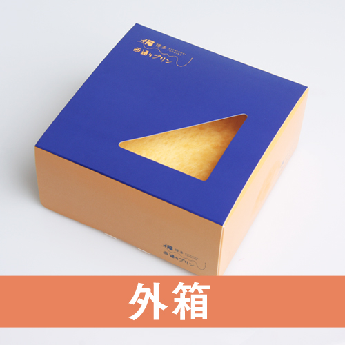 西通りプリン プリンdeチーズ ポシェ(冷凍商品)