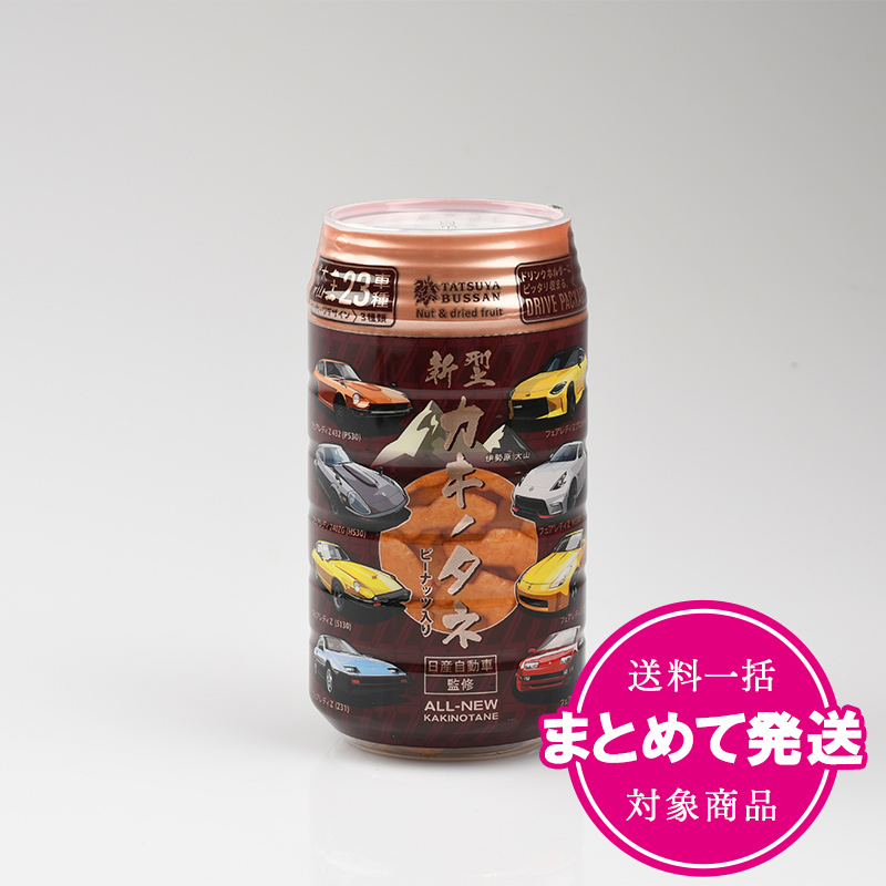 【まとめて発送】龍屋物産 新型カキノタネB(フェアレディ)
