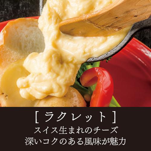 薩摩家 三ッ星プレミアム(チーズ)
