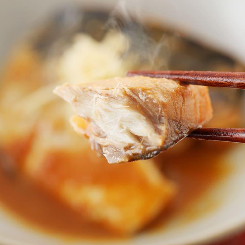【冷凍まとめて発送】ゆう屋 サバ味噌煮(2切れ入)