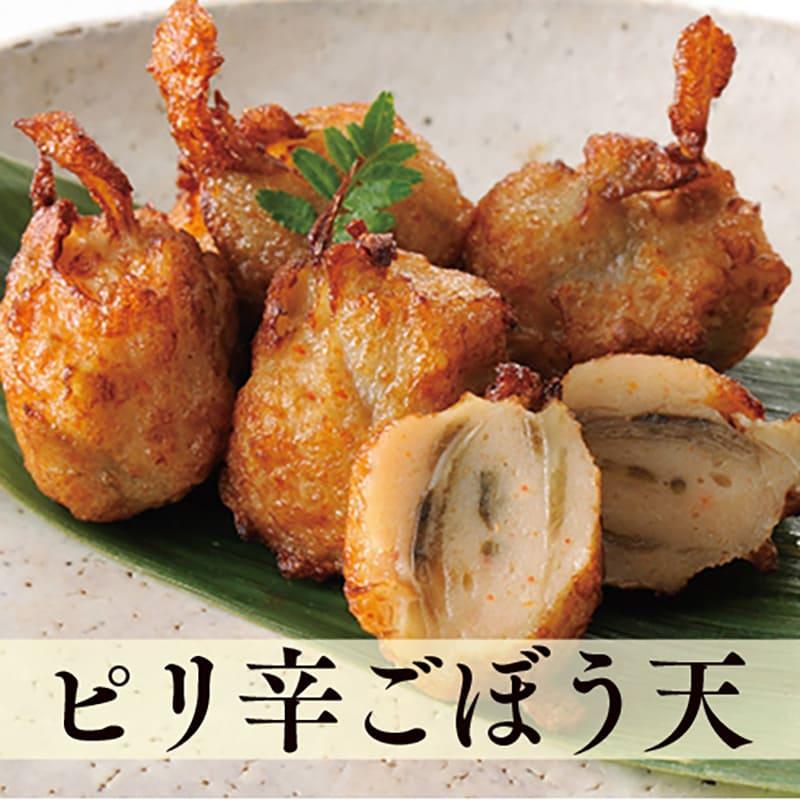 薩摩家 No.46 おつまみセット
