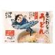 五島製麺 【送料込】あごシリーズ詰合せ AST30 【季節限定】