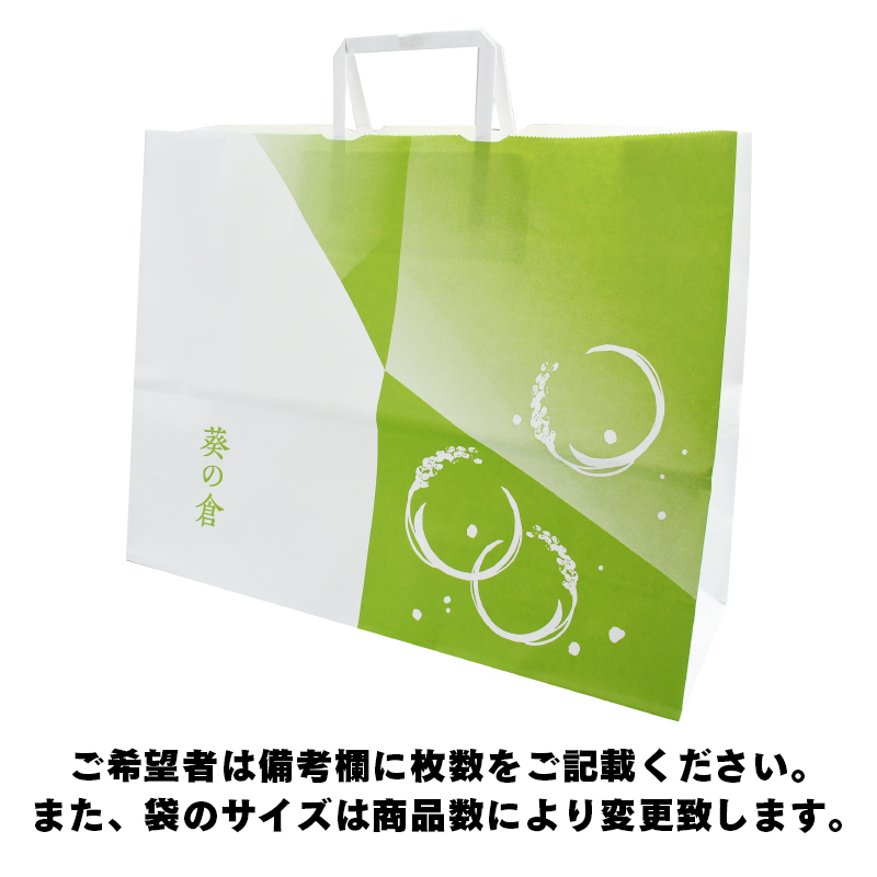 草加葵 お楽しみ缶 【数量限定】