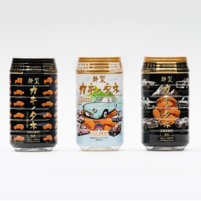 【まとめて発送】龍屋物産 新型カキノタネ