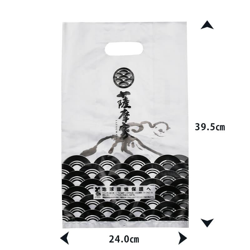 薩摩家 BS-7 ハート・チーズセット(真空)