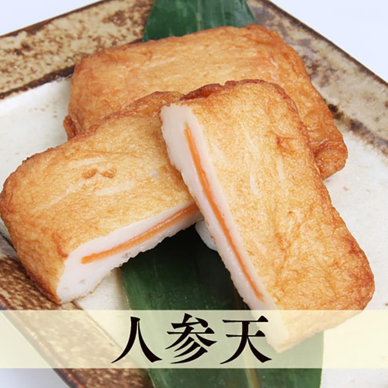 薩摩家 鹿児島ユナイテッドFCコラボさつま揚げBセット【送料込】