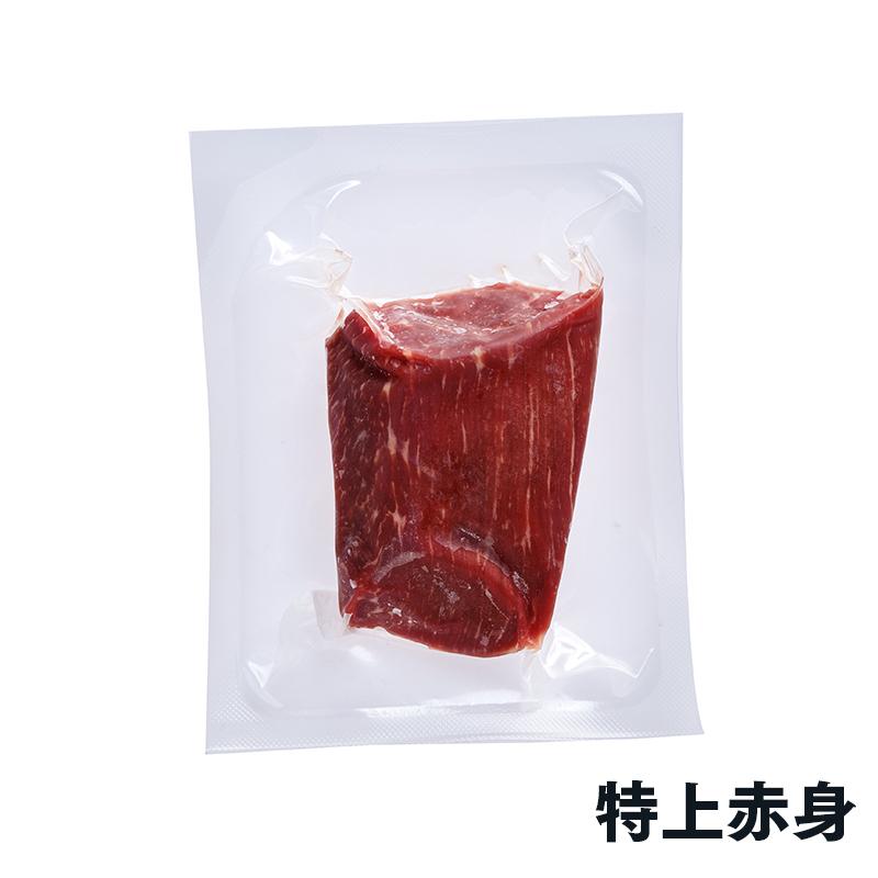 桜寿食品 馬刺し 計3人前 特上赤身・たてがみ【送料込】