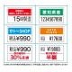 SATO ハンドラベラー UNO-MD 本体 5台セット 1台15730円 特価 サトー ラベラー シールラベル 1段印字 最短出荷