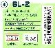 ハンドラベラー SP本体 + ラベル 10巻セット サトー純正 即日出荷対応 sato ラベラー 最短出荷