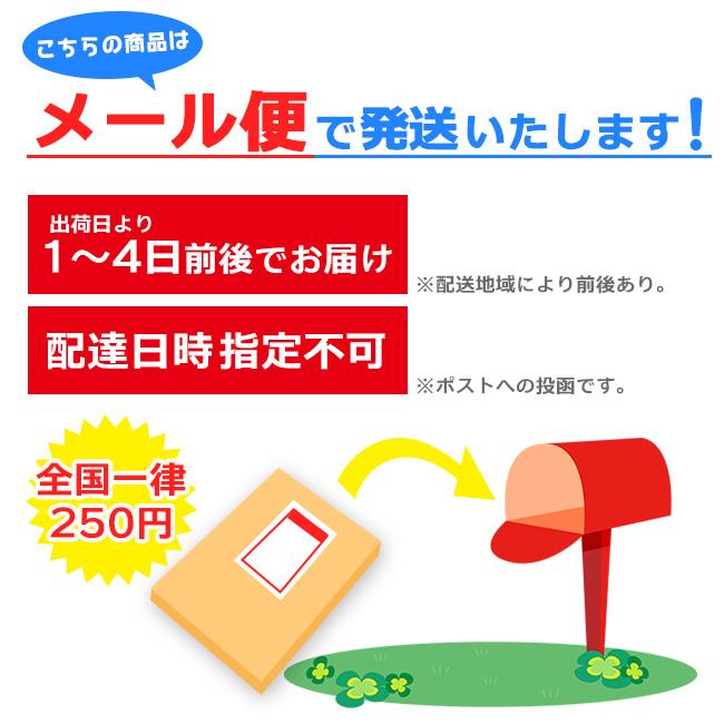 韓国 KF94 女優 マスク  ダイヤモンドマスク 白 ≪K1≫ メール便T 10枚/袋