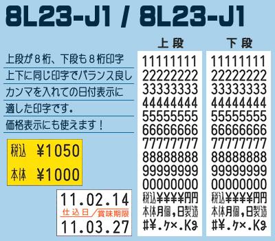 サトー ハンドラベラー uno2w 本体 ( ウノ ) 2段型 今なら、ラベル 1巻付おまけ付き! SATO(サトー)正規販売店 最短出荷