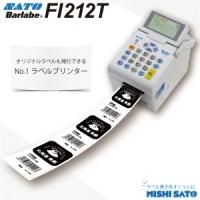 【西サトー限定!オリジナルラベル発行仕様】SATO BarlabeFi212T サトーバーラベFi212T(USBモデル SDカード★デザインラベルが発行できる特別仕様です。【送料無料】