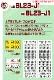 名入れラベル入門セット 標準色1色 100巻 &ハンドラベラー本体&インク1個 3点セット【送料無料】