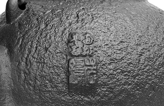 岩鋳 南部鉄瓶 馬文様と綺麗な肌文様が特徴の鉄瓶 14型馬肌1.5L 119375