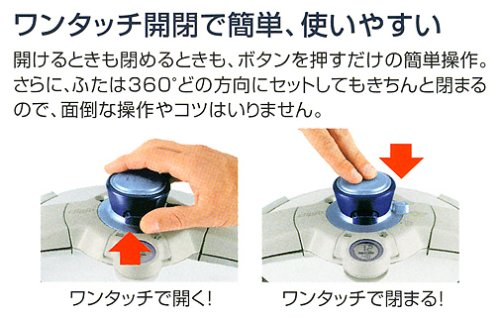 T-fal ワンタッチ開閉圧力なべ クリプソ グランド 6L 【温度感知タイマー付き】