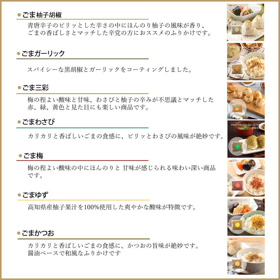【送料無料(ネコポス)】金賞受賞記念3個セット