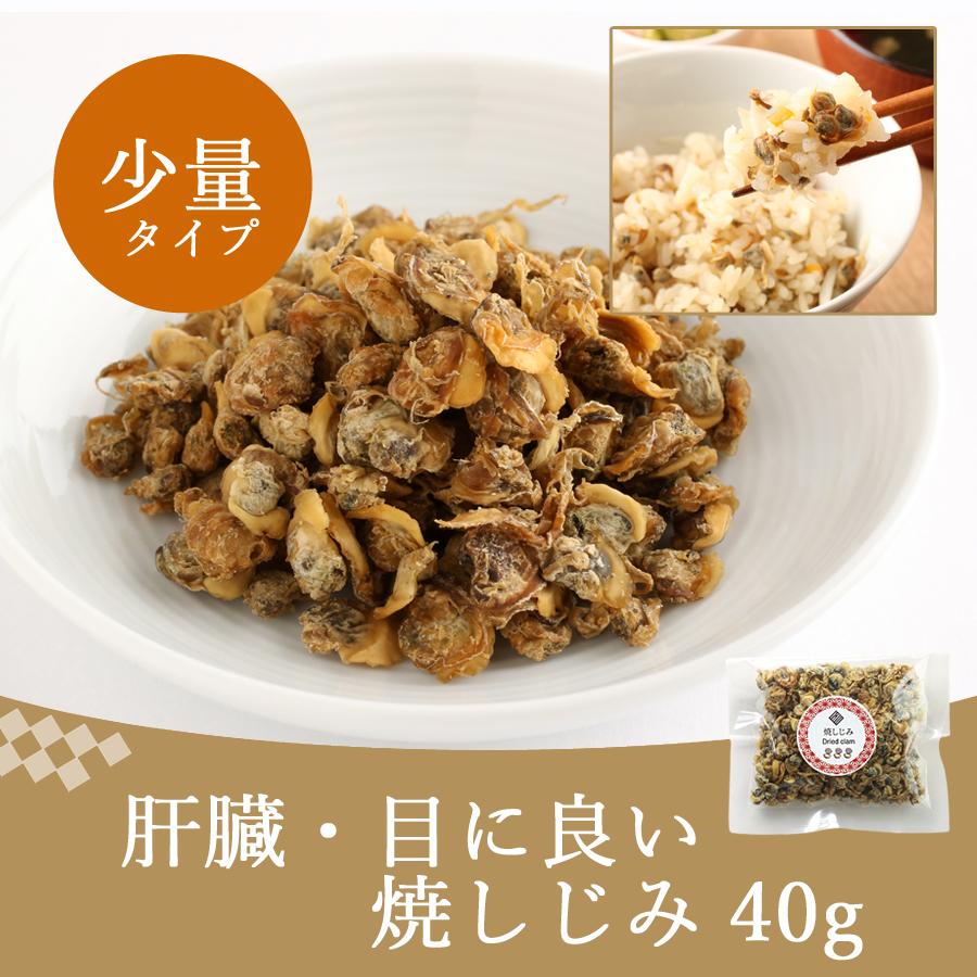 【送料無料(ネコポス)】櫂KAI人気3点セット