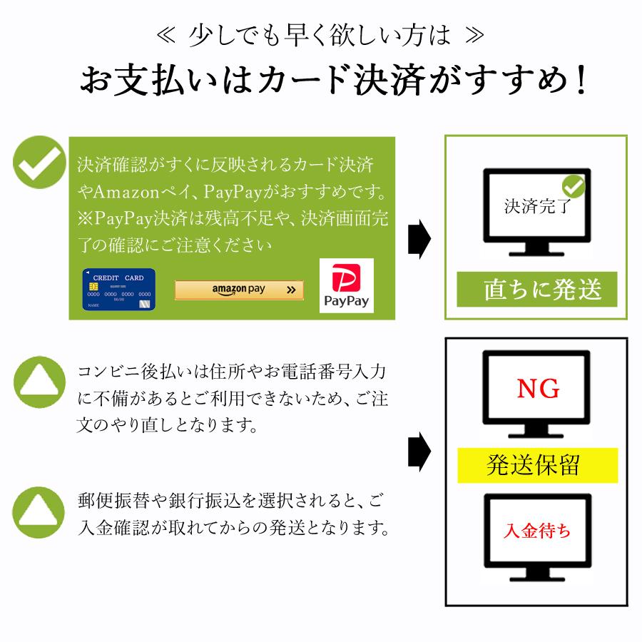 【ネコポス】全国一律送料300円 ごまかつお 90g