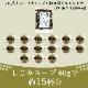 お湯を注ぐだけ!しじみスープ 60g