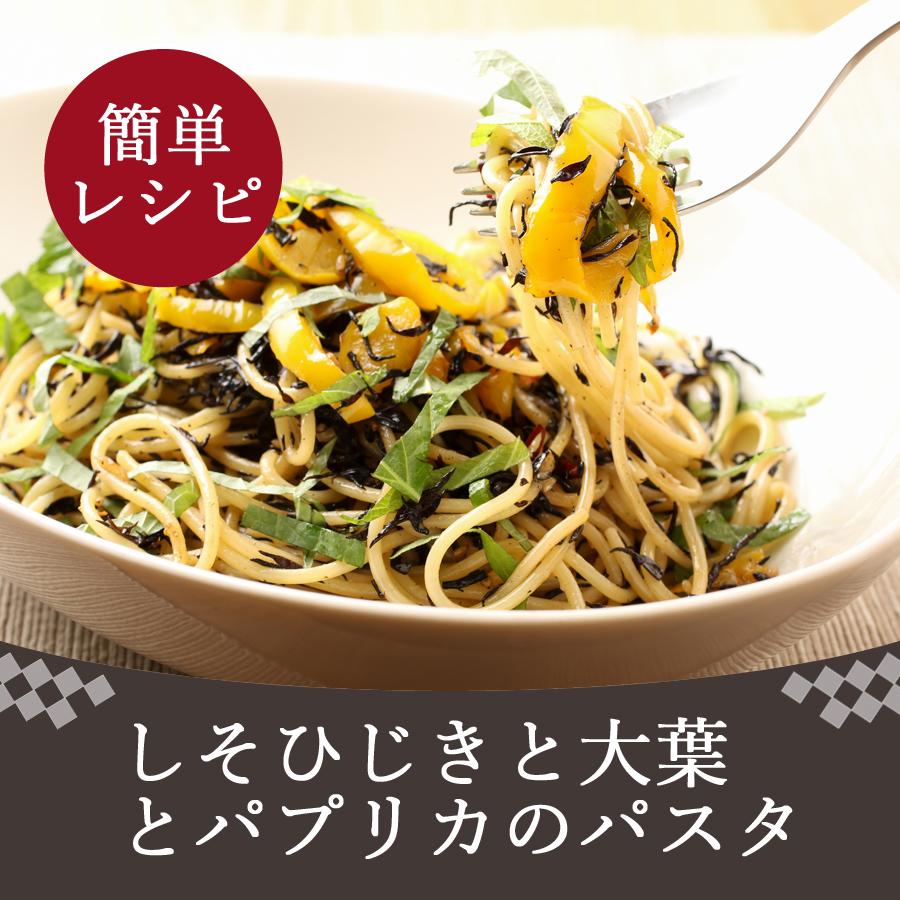 鉄分やカルシウム、食物繊維が豊富なひじきのふりかけ、しそひじき 70g
